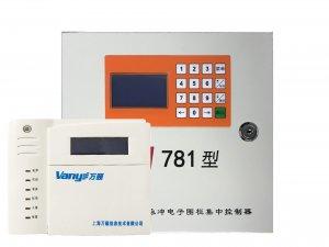 WY781集中控制器