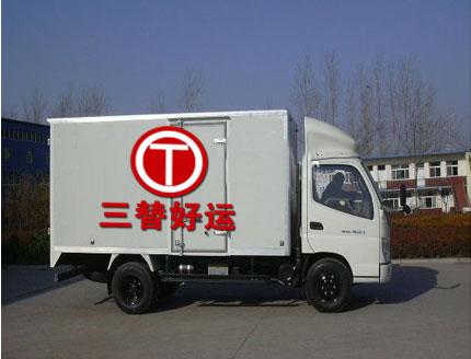 杭州 企业搬家