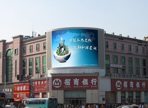 led大屏幕商业广告