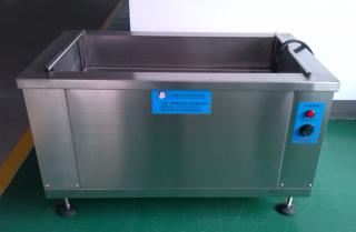 2700W单槽超声波清洗机