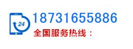 189491_1_副本.png