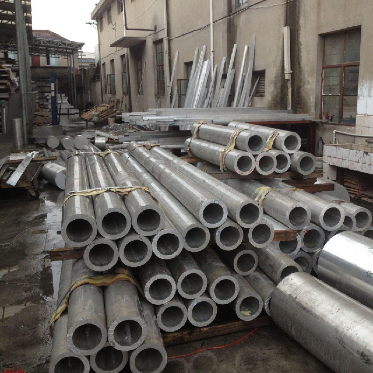 铝棒_铝管/铝棒_上海博夕金属材料有限公司