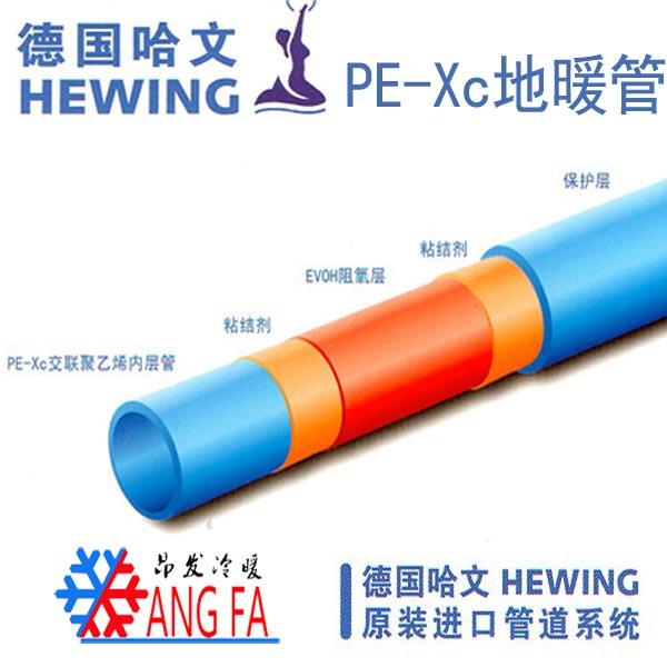 哈文PE-XC600.jpg