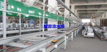 热水器流水线  生产线