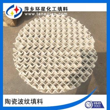 规整陶瓷波纹填料降低硫酸装置干吸塔压降