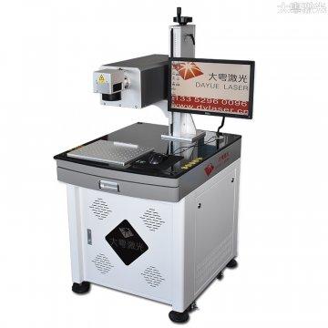 8W/10W紫外激光打标机