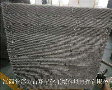 BX500型精馏塔丝网波纹规整填料