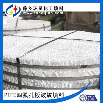 PTFE四氟材质250Y型孔板波纹规整填料