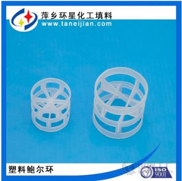 脱碳脱吸装置HDPE鲍尔环填料