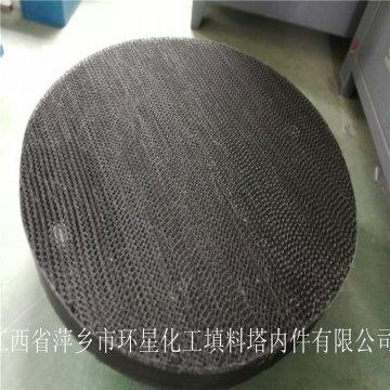 不锈铁1Cr13黑色丝网波纹填料
