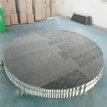 PLUS 252y不锈钢孔板波纹规整填料 金属高效填料