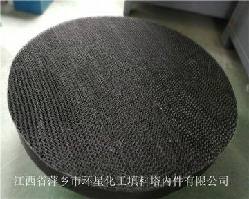 黑色不锈铁BX500丝网波纹填料20目40丝165高
