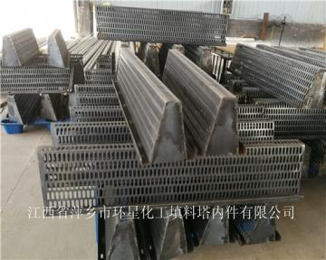 Q235B碳钢驼峰支撑