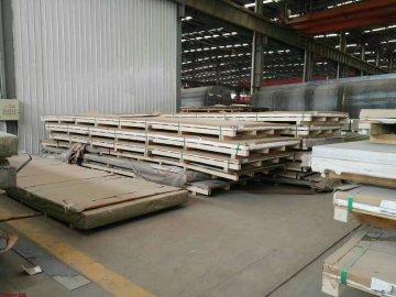 超宽铝板现货