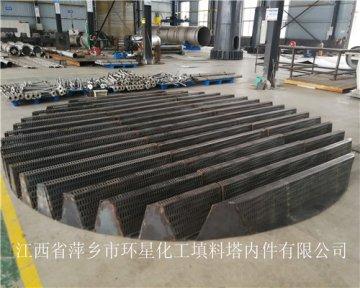 Q235碳钢驼峰支撑