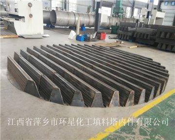 LQPZ梁型气体喷射式填料支承板厂家