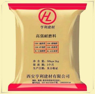HL高强耐磨料