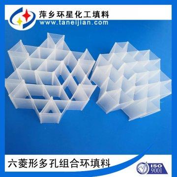 塑料六棱形多孔组合环规整填料
