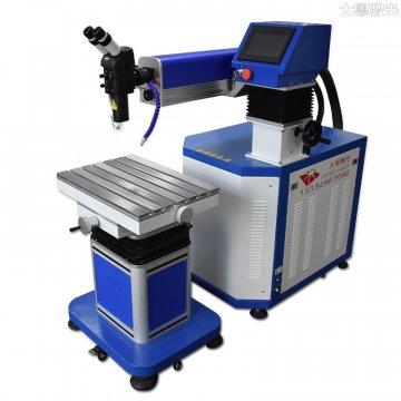 激光模具烧焊机(第三代)