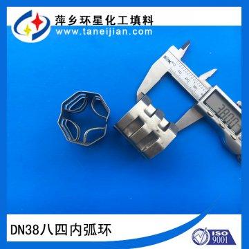 金属38*38*0.6八四内弧环VSP八四环填料