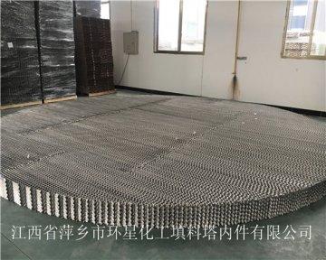 雙相不�袗�2205材質j金屬板波紋填料