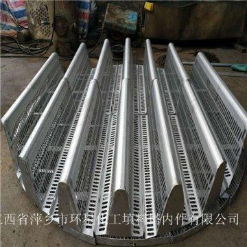 金属316L驼峰支撑厂家