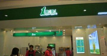 杭州加盟店