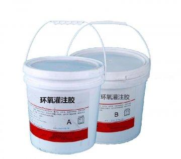 环氧树脂灌注胶