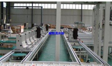 断路器流水线  生产线