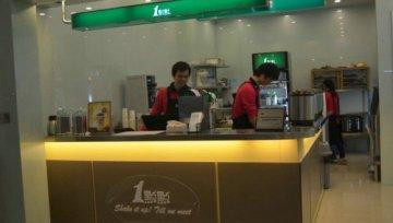 南京加盟店