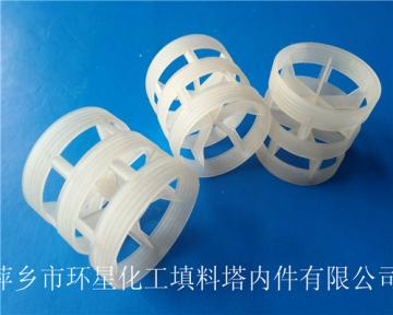 50mm異型塑料PP鮑爾環填料