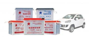 电动轿车 三轮车 代步车12v电池