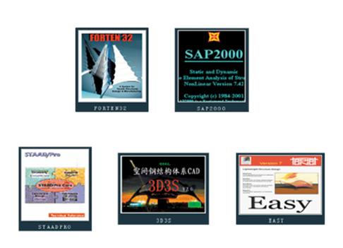 设计软件.jpg