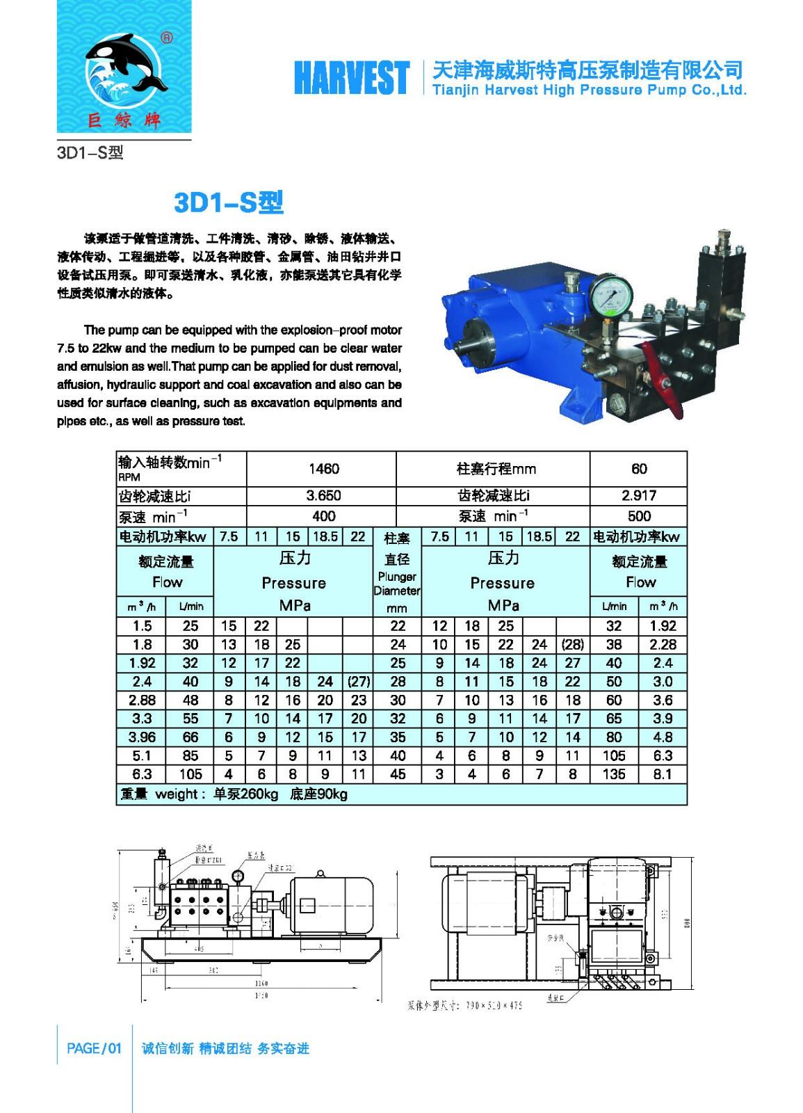 3D1-S.jpg
