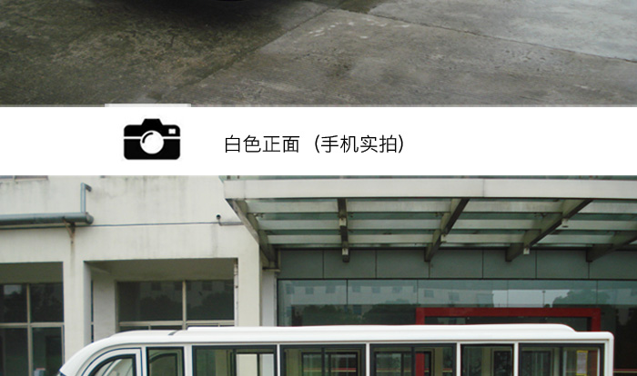 封闭14座观光车_07.jpg