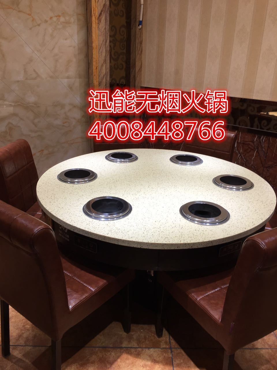 微信图片_20170524171128_副本.jpg