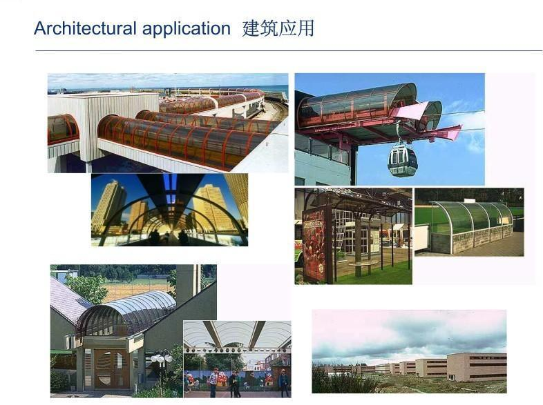 建筑应用.jpg