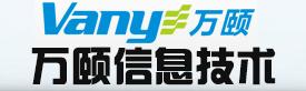专业上海电子围栏厂家-万颐技术