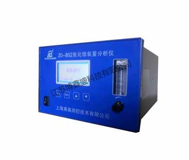 氧化锆氧量分析ZO-802(台式).jpg
