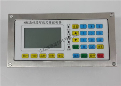 智能定量控制器