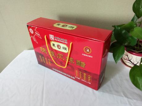 白卡纸盒瓦楞盒07