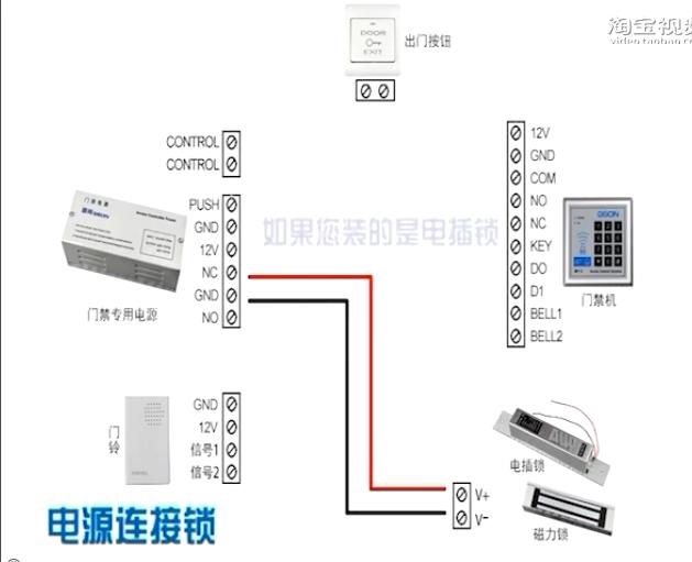 电源连接锁的电路图