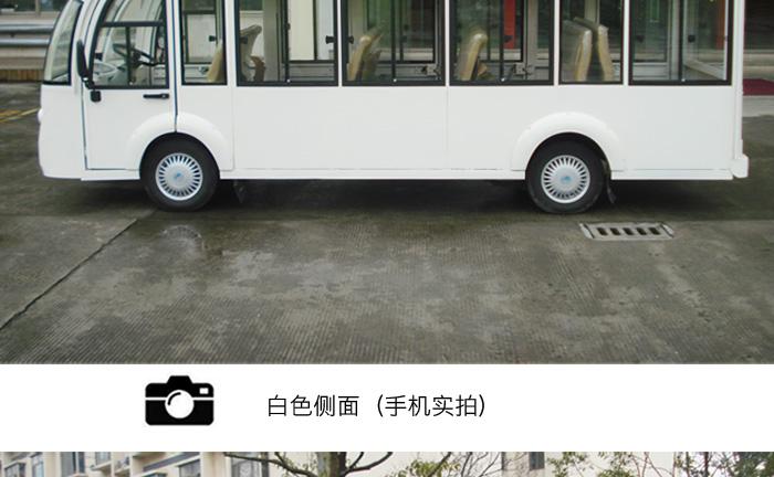 封闭14座观光车_08.jpg