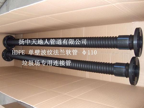 HDPE垃圾场用单壁波纹管.jpg