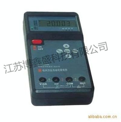 BXS-2000型手持式信号发生校验仪.jpg