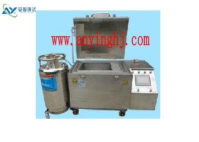 深冷试验箱-fb5c3e0a-83c5-4672-93bb-449bd9464653_副本.png