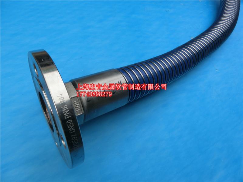 化工法兰复合软管