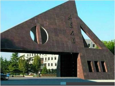山東大學.jpg