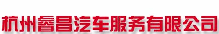 杭州收驾驶证分数