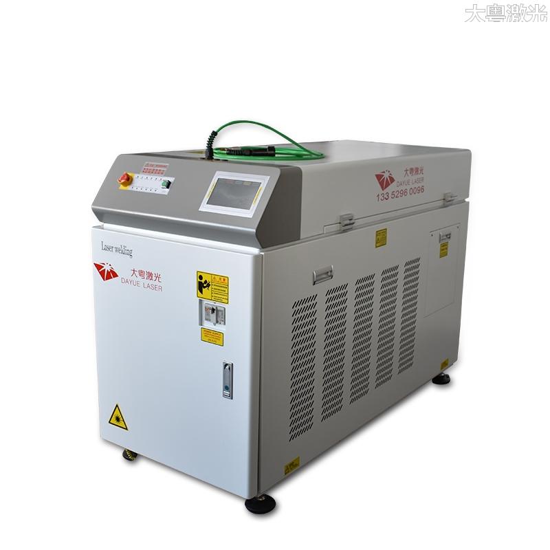 光纤传导激光焊接机.jpg